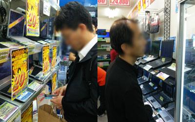 23_oosaka_3.jpg