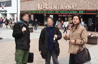 aki64_5.jpg
