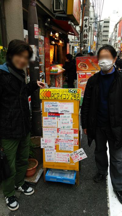 aki64_7.jpg